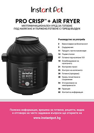 Инструкции Instant Pot PRO CRISP + AIR FRYER