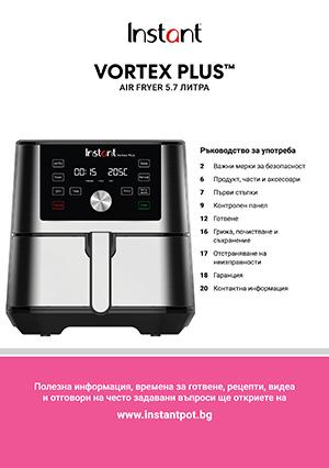 Instant VORTEX PLUS - Инструкции на български език